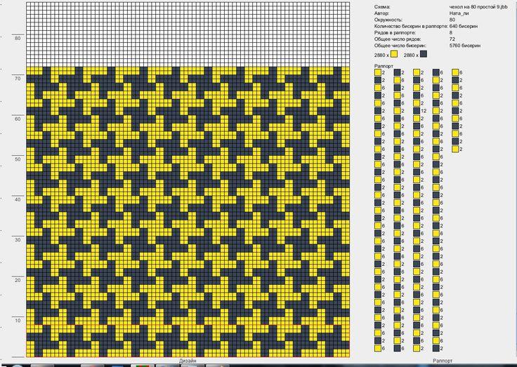 0_16bafa_5c294c50_orig (1280×910)