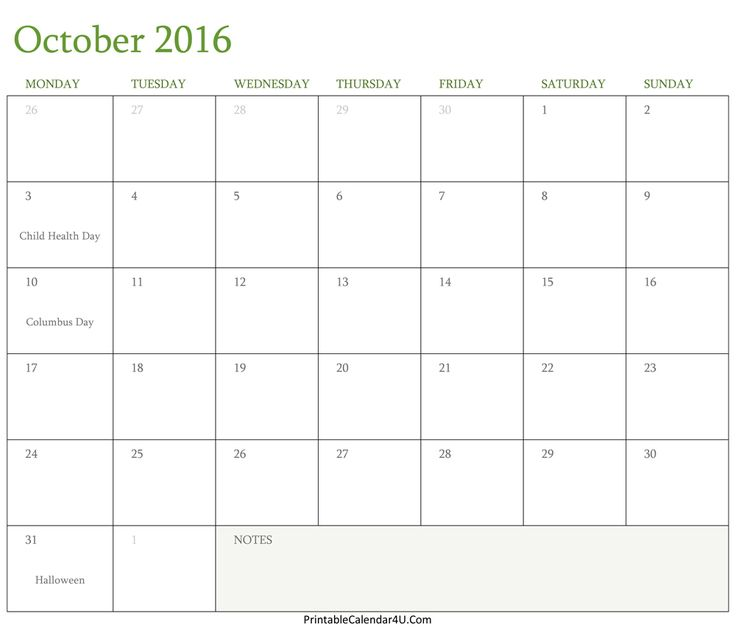 Calener October: 17 Best Images About 2016 Oct Calendar On Pinterest