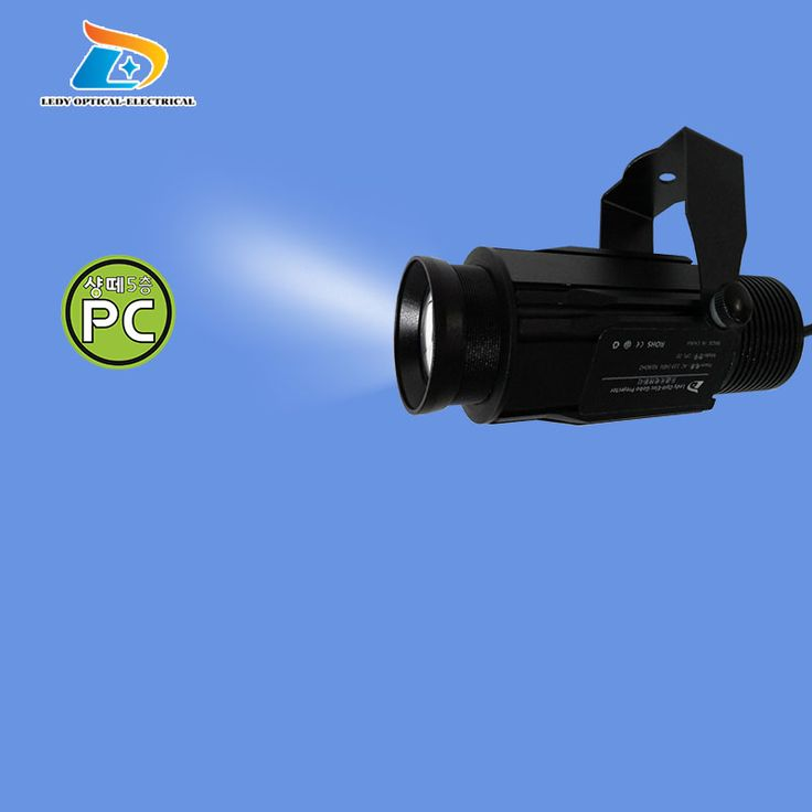 Clearance Sale Low Cost Outdoor Advertising Static Image 20W LED Gobo Projector Night Light 1100 Lumens LED Logo Light Projector