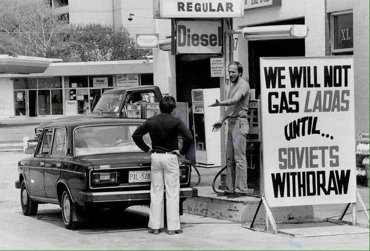 Немного демократии. «Лада не обслуживается, пока Советы не уйдут из Афганистана» Канада, Торонто, 1980-е гг.