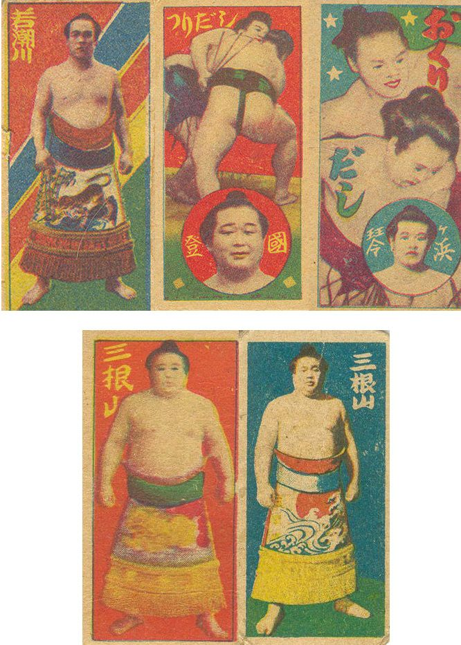 Sumo wrestler trading cards Where can I get these?  I even tried in Japan without luck.