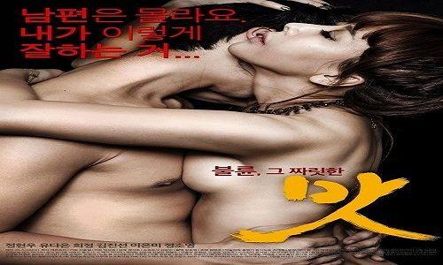 Seorang pria dan lima wanita? polos, seksi, tangguh dan misterius. Myeong-tae (Jeong Hyeon-woo) adalah tembakan panas di sebu