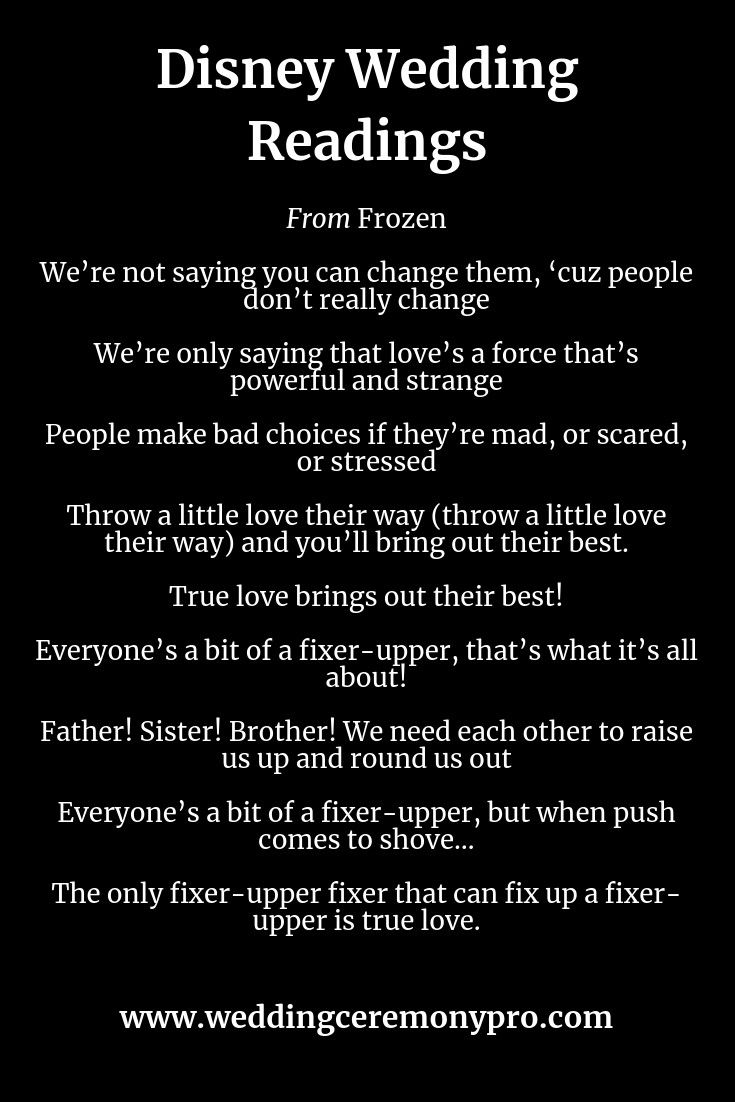 Disney Wedding Ceremony Reading From Frozen We Re Not Saying You Can Change Them Cuz People Wedding Ceremony Readings Disney Wedding Quotes Disney Wedding