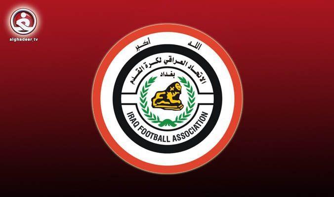 اتحاد الكرة يطالب الاندية بضرورة التقيد بالسلوك الرياضي والمهني للعبة Sport Team Logos Team Logo Juventus Logo