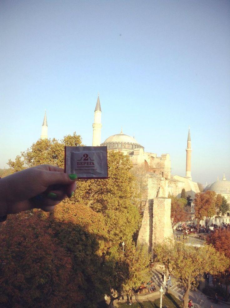 """2 Берега"" в Стамбуле. #2berega #Istanbul #Turkey #Ayasofya"