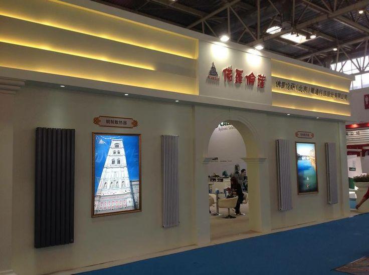 ISH China & CIHE 2014, Pechino