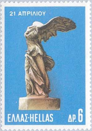 Nike of Samothrace (Winged Victory) on a Greek postage stamp.