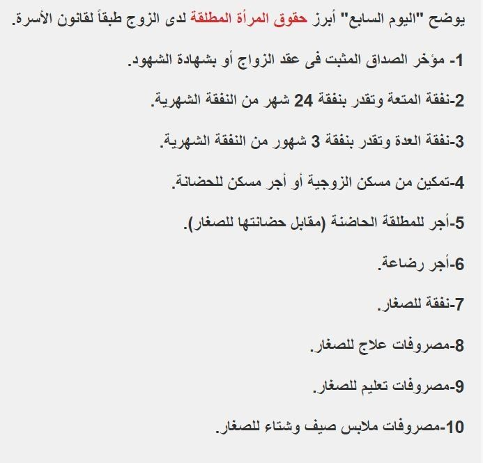 Pin By Eslam Mohamed On Info Math Info Math Equations