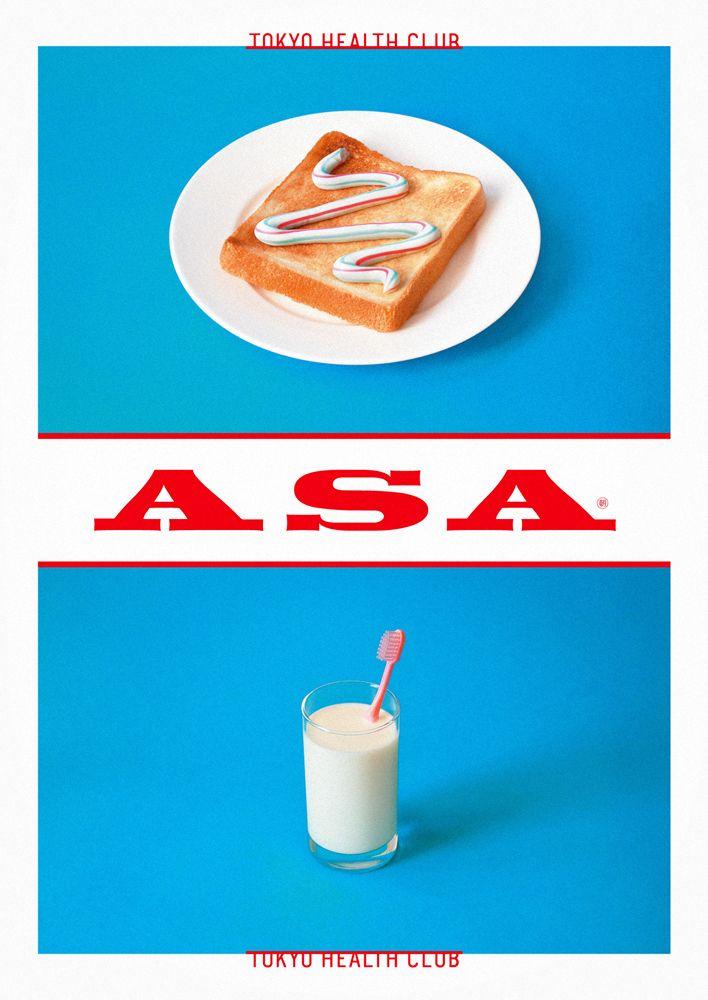 "TOKYO HEALTH CLUB ""ASA""Design: SasakiShunCL : OMAKE CLUB ( http://www.omake-club.com/ )"