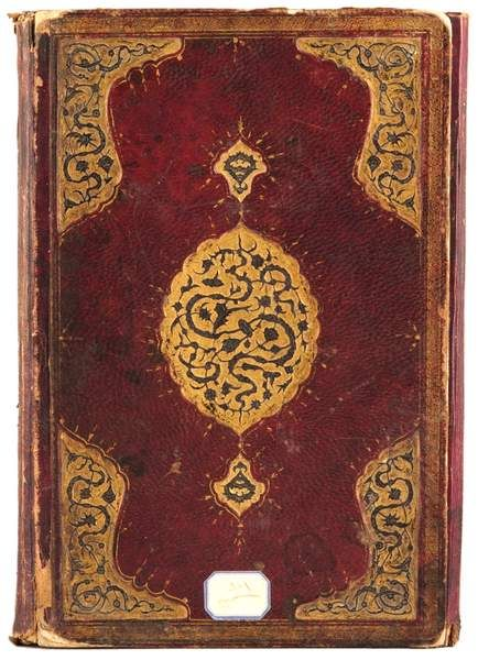 Islamic manuscripts over many centuries have been sewn with a simple chain-stitch method, often with very thin thread. As this Ottoman binding shows, the resulting shape is a book with a flat and smooth spine.  Author:,Seyh^i, ca. 1373-ca. 1422  Title:Haza Kitab-i Husrev ,Sirin.  Date:Text composed 16th cent A.D.?.  Location:Manuscript Division: Islamic Manuscripts Collection, Garrett Yahuda  Call number:Garrett Yahuda 1439  Spine height:25 cm