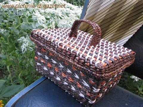 Weaving a rectangular bottom of a basket from newspapers. - YouTube