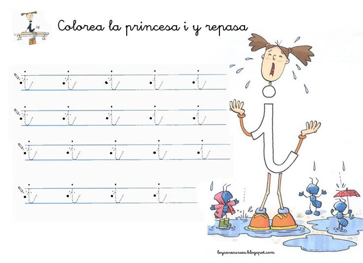 RECURSOS DE EDUCACIÓN INFANTIL: FICHAS DE LA PRINCESITA I