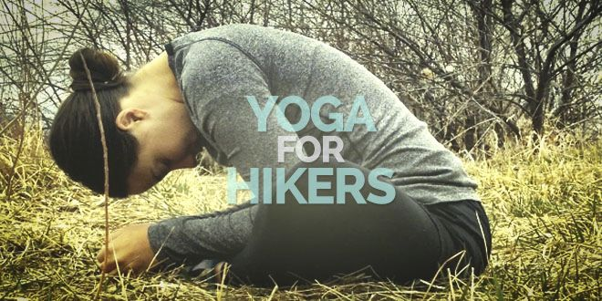 The following yoga poses are designed specifically for hikers, thru-hikers, and long distance backpackers to prevent injury and improve mobility.