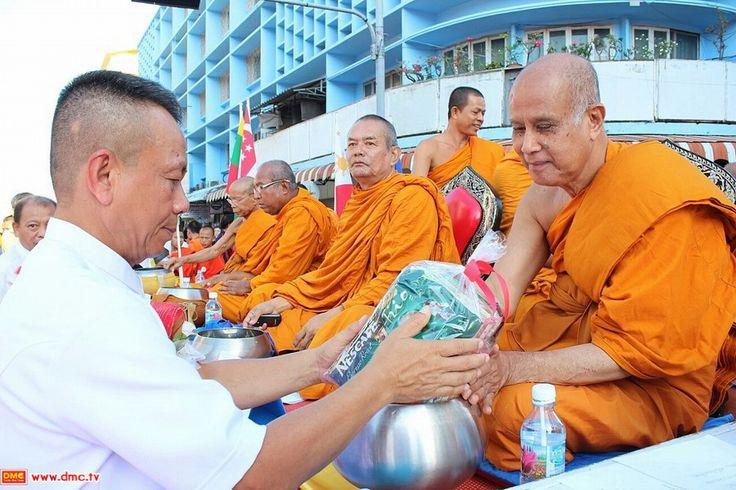Hat Yai.Thailand