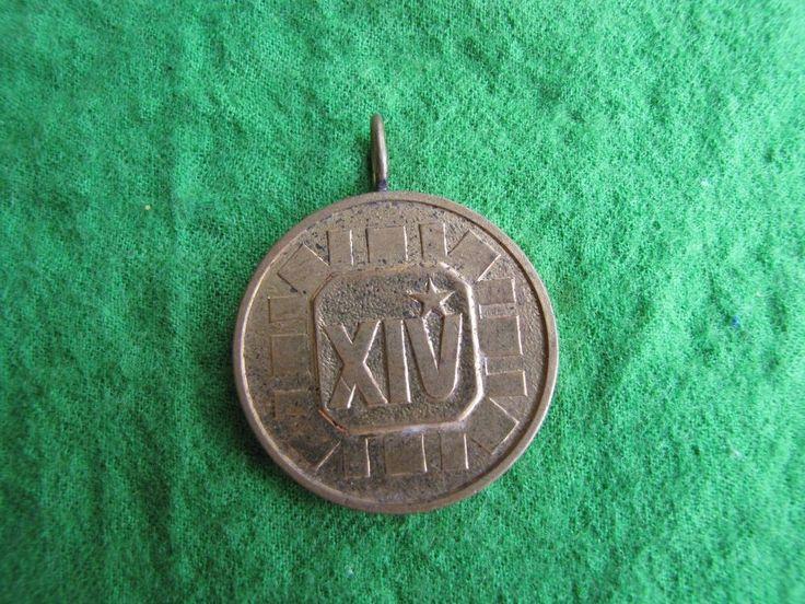 LPSR USSR Latvia Riga Sport Badge Medal 14 rural sport games lauku sporta speles