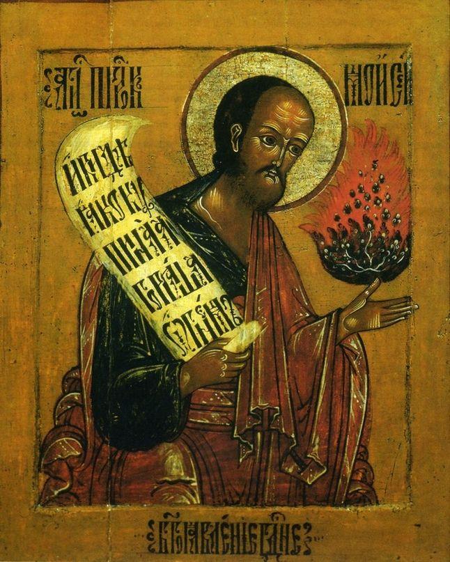 Моисей Боговидец, великий пророк и законодатель израильтян родился в Египте  приблизительно в 1570 г. до н.э. и происходил из… | Египтяне, Священные  писания, Писания