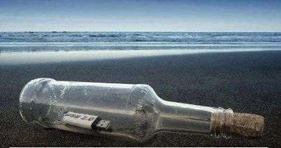 The Memes Factory Message in a bottle, 21th century