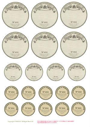 すべての講義 名前ラベル 素材 : antique | 900--WEDDING_Photo | Pinterest