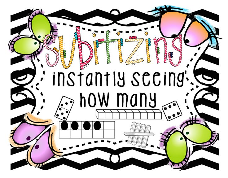 freebie - subitizing (instantly seeing how many) activities for the beginning of 1st grade