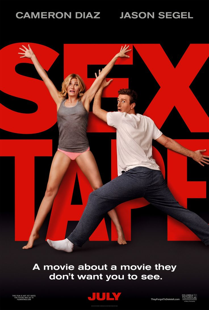 Well, after yesterday's review this could be a bit awkward, the last movie I watched was a movie called Sex Tape. No no no no no. It isn't an actual sex tape. It's actually a very…