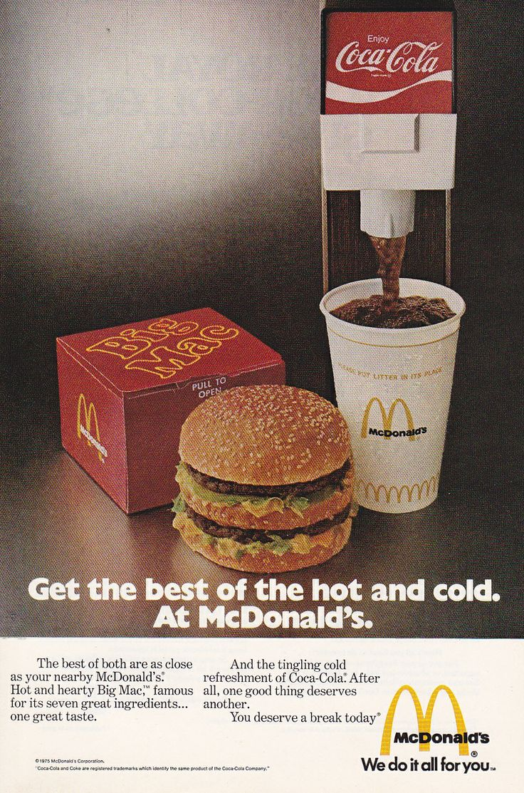 Patrick Owsley Cartoon Art and More!: VINTAGE 1975 McDONALD'S AD!
