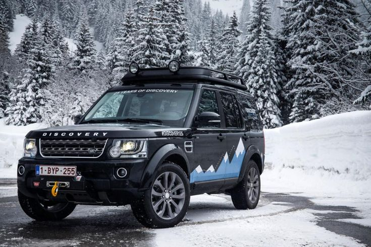 Land Rover Discovery XXV front