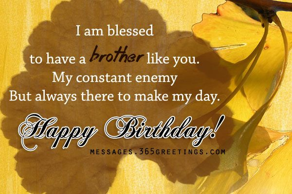 Birthday Wishes for Brother - Messages, Wordings and Gift Ideas