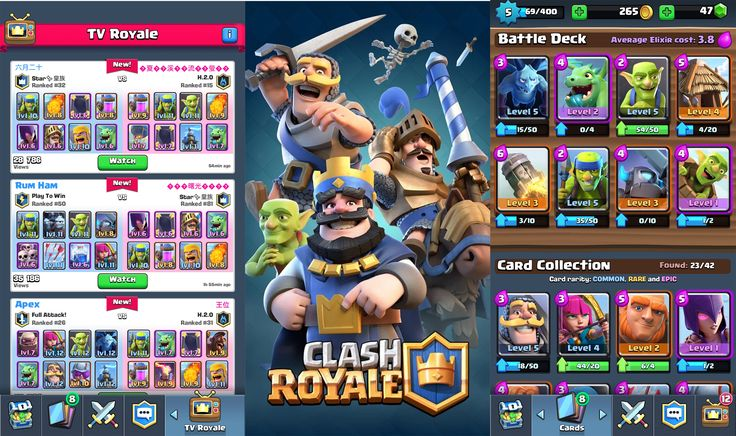 clash royale how to add friends
