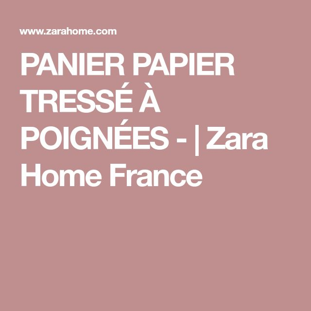 PANIER PAPIER TRESSÉ À POIGNÉES - | Zara Home France