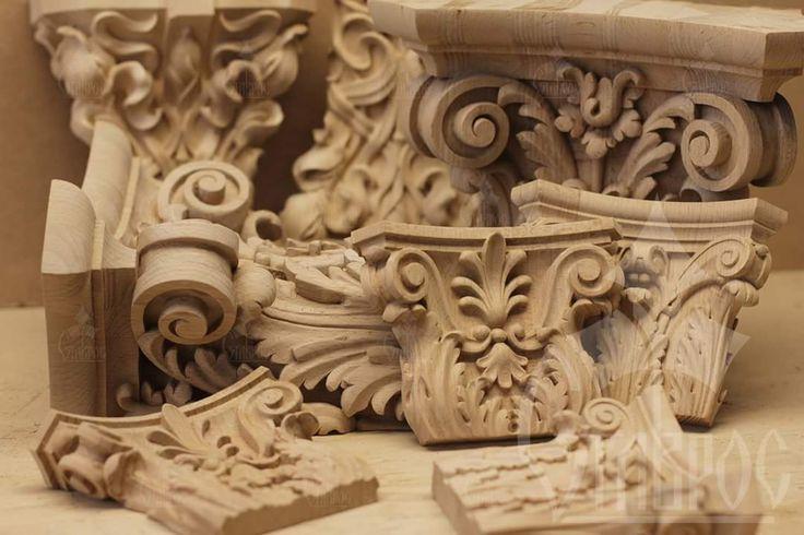 Декоративные резные капители из массива дерева. #декор #дизайн #архитектура #интерьер #резьба Decorative carved capitals made of solid wood. #art #design #decor #architecture #interior