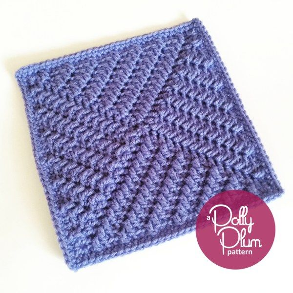 Begin the Beguine - free crochet square pattern at Every Trick on the Hook. First free block for Stardust Melodies Crochet Along from Polly Plum. More info here: http://everytrickonthehook.com/2017/04/24/announcing-stardust-melodies-crochet-along/