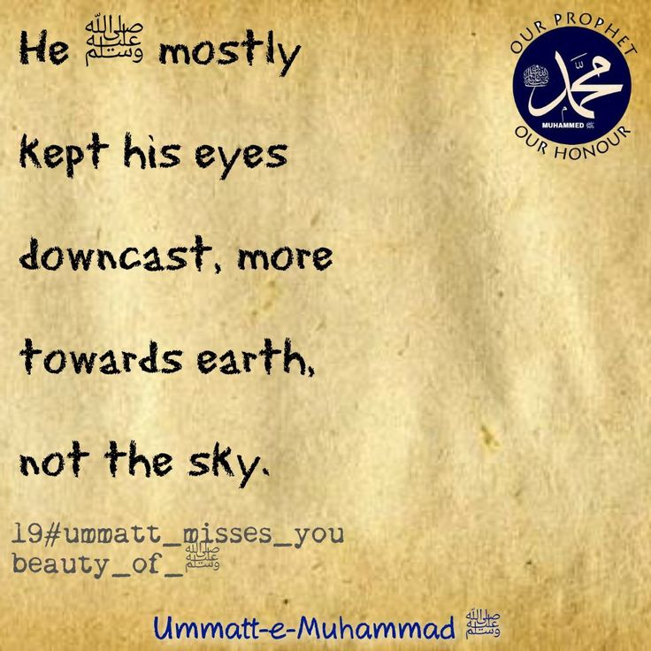 Ummatt-e-Muhammad ﷺ#19ummatt_misses_u-beauty_of_ﷺ
