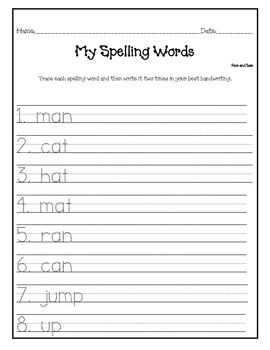 This packet includes spelling printing practice pages for the Macmillan/McGraw-Hill Treasures Series. It is for First Grade, Unit 1. Each page incl...