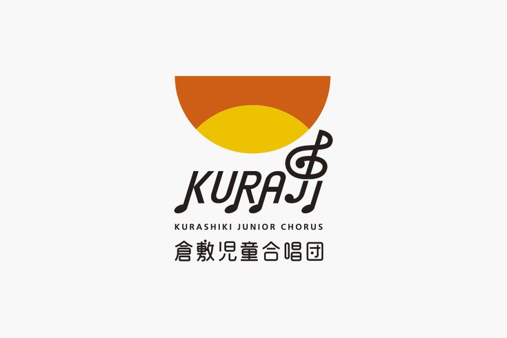 ロゴマーク・ロゴタイプのデザイン|倉敷児童合唱団 http://www.pinterest.com/chengyuanchieh/asian-logo/