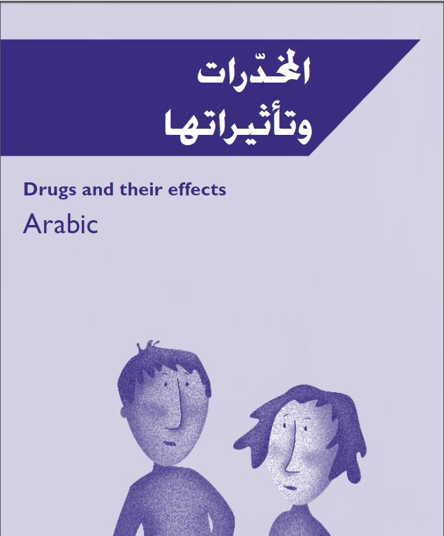 Drugs and their effects - Arabic | Australian Drug Foundation