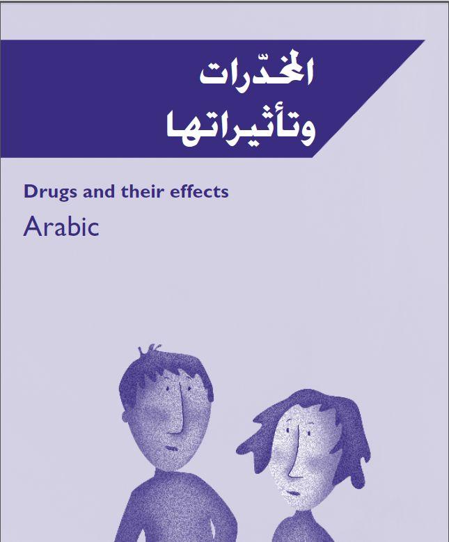 Drugs and their effects - Arabic | Australian Drug Foundation