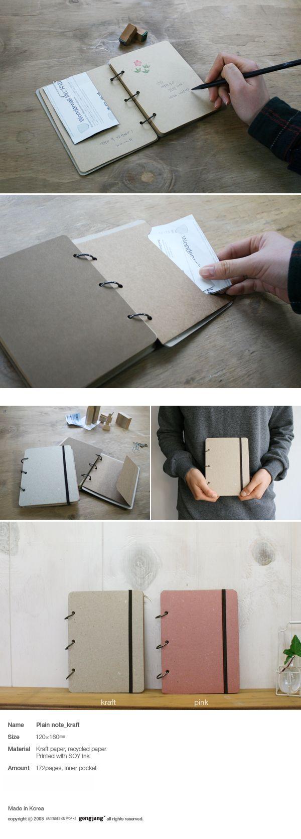 Gongjang | Plain Note | 2.500KD | Made in Korea