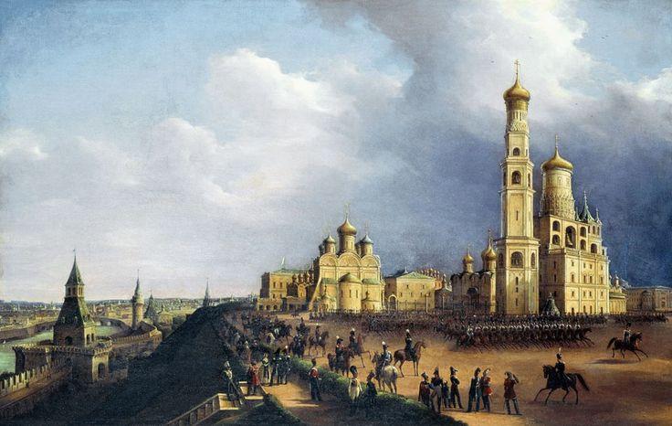 Чернецов Григорий, Парад в Кремле в 1839 году, 1841