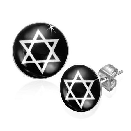10mm Stainless Steel Silver Toned Star of David Hebrew by PLATONIK