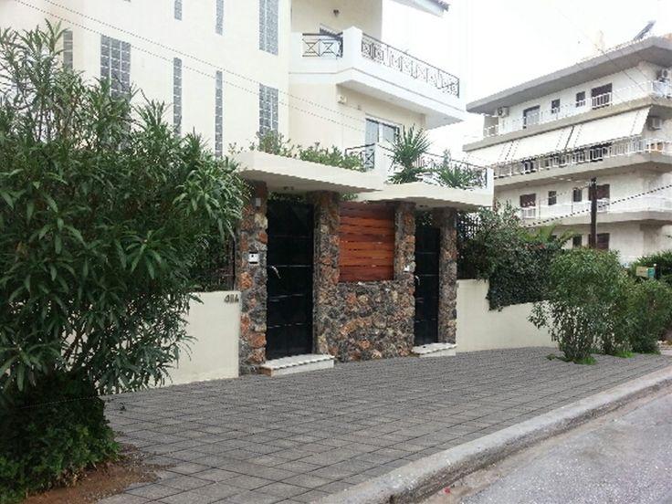 Διαμόρφωση εισόδου πολυκατοικίας