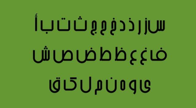Download Font Arabic Free - B Arshia TTF