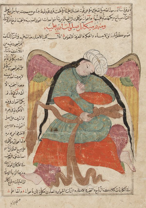 Folio from Aja'ib al-makhluqat (Wonders of Creation) by al-Qazvini; recto: Archangel Gabriel (Jabril); verso: Archangel Michael (Mikayyil,) early 15th century, Opaque watercolor, ink and gold on paper, H: 32.7 W: 22.4 cm, Iraq or Eastern Turkey