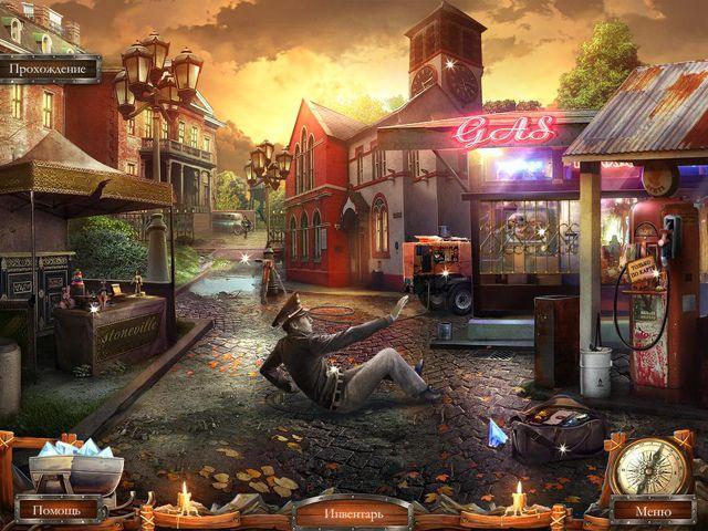 Страшные сказки Каменная королева Коллекционное издание - скриншот из игры 2