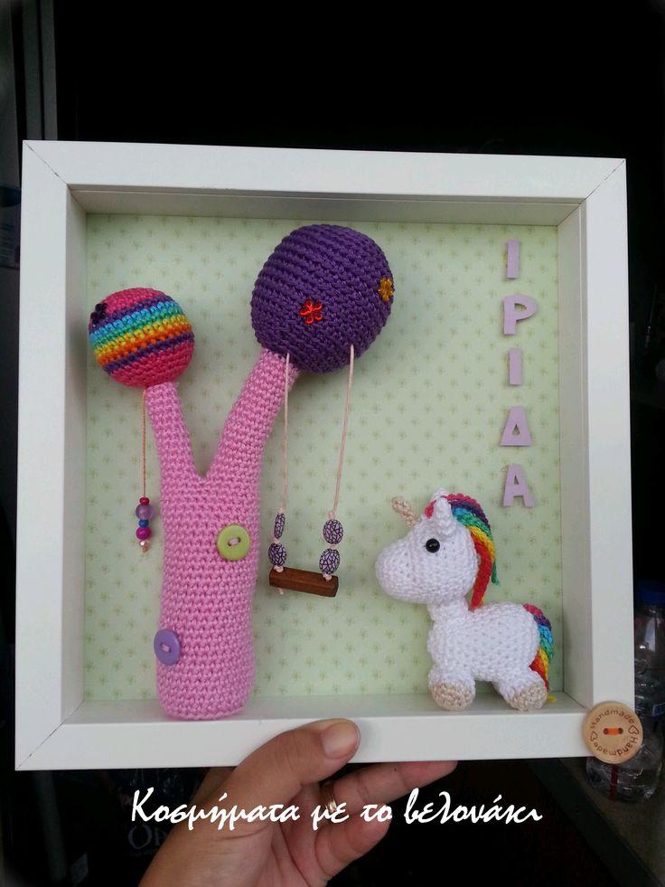 crochet decorative frame