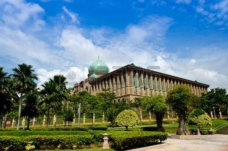 El primer ministro de Malasia Oficina de la vista lateral en Putrajaya, Malasia photo