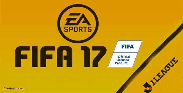 How Secret Guide to Buying Fifa 17 Coins