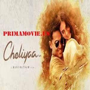 CHELIYA 2017 TELUGU FULL MOVIE WATCH ONLINE FREE DOWNLOAD DVDSCR