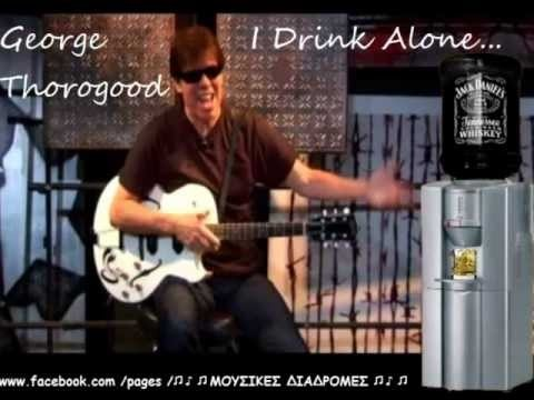 i drink alone lyrics