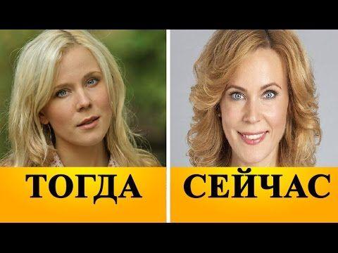 Мария Куликова тогда и сейчас (фильмография)