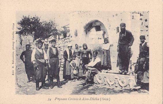 """Candie,Paysans Cretois devant la Fontaine d'Aios-Dheka""""www.ebay.com"""